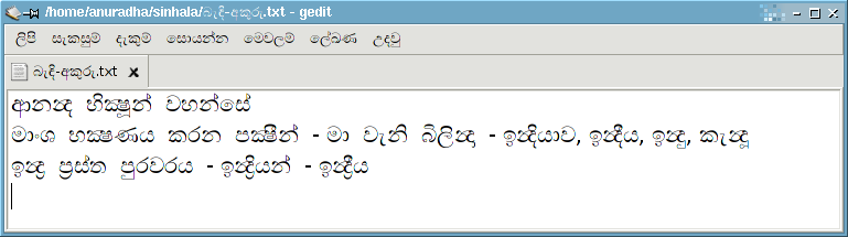 Sinhala Unicode: A Real Problem or Just Fabrications